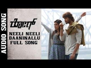 Neeli Neeli Baaninallu Full Song || Rogue Kannada Movie || Puri Jagannadh || Ishan, Mannara
