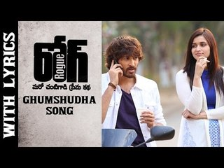 Ghumshudha Full Song With  Lyrics || Rogue Movie || Puri Jagannadh || Ishan, Mannara