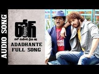 Adadhante Full Song || Rogue Movie || Puri Jagannadh || Ishan, Mannara, Angela