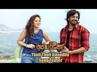Araku Road Lo || Tholi Tholi Alajadila Song Teaser || Raam Shankar, Nikesha Patel