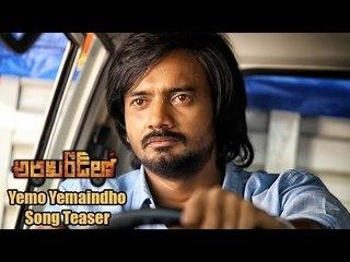 Araku Road Lo || Yemo Yemaindho Song Teaser || Raam Shankar, Nikesha Patel