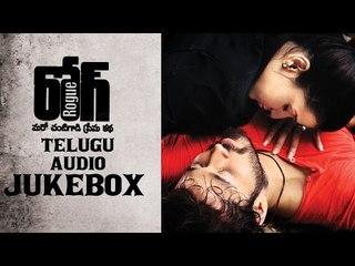 Rogue Full Songs juke box || Puri Jagannadh || Ishan, Mannara || Sunil Kashyap