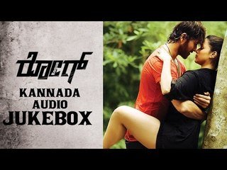 Rogue Kannada Movie  Full Songs  juke box || Rogue Songs || Puri Jagannadh || Ishan || Sunil Kashyap