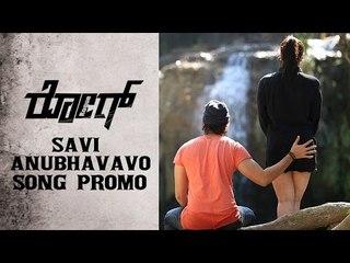 Savi Anubhava Vo Song Promo || Rogue Kannada Movie || Puri Jagannadh || Ishan, Mannara
