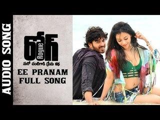 Ee Pranam Full Song || Rogue Movie || Puri Jagannadh || Ishan, Mannara, Angela