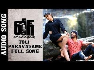 Toli Paravasame Full Song || Rogue Movie || Puri Jagannadh || Ishan, Mannara, Angela