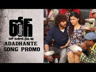 Adadhante Song Promo || Rogue Movie || Puri Jagannadh, Ishan, Mannara, Angela