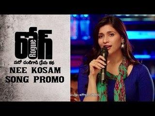 Nee Kosam Song Promo || Rogue Movie || Puri Jagannadh, Ishan, Mannara, Angela