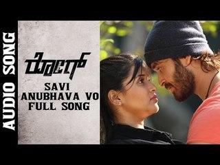 Savi Anubhava Vo Full Song || Rogue Kannada Movie || Puri Jagannadh || Ishan, Mannara