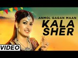 Kala Sher Latest Punjabi Song Teaser Video By Anmol Gagan Maan Ft. Desi Routz