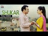 Shukar    ( Full HD)    Bee Pen    New Punjabi Songs 2016   Latest Punjabi Songs 2016