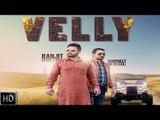 velly| ( Full HD) |Ranjit Cheema|New Punjabi Songs 2017 | Latest Punjabi Songs 2017