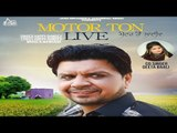 Motor Ton Live | (Teaser) | Happy Randev | New Punjabi Songs