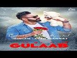 Gulaab   (Full Song)   Deep Mannat   New Punjabi Songs 2018   Latest Punjabi Songs 2018