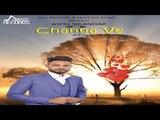 Channa Ve | (Full HD) | Ashu Sikander  | New Punjabi Songs 2018 | Latest Punjabi Songs 2018