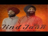 Jind Jaan   (Full HD )   Baali Jodhan & Meet Manjit   New Punjabi Songs 2018   Latest Punjabi Songs