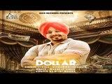 Dollar   (Full Song )   Nishan Ballaygania   New Punjabi Songs 2018   Latest Punjabi Songs 2018