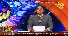 Hiru 9.55pm Sinhala News - 04th December 2018