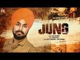 Jung  ,  (Full HD) ,  Gavy Dhiman  ,   New Punjabi Songs 2018 ,  Latest Punjabi Songs 2018