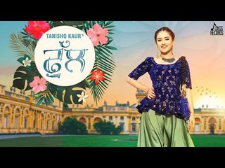Phull | ( Full HD ) | Tanishq Kaur | New Punjabi Songs 2018 | Latest Punjabi Song 2018