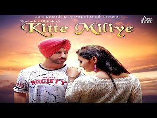 Kitte Miliye| Releasing worldwide 07-12-2018 | Ravinder Bhinder | Teaser | New Punjabi Song 2018
