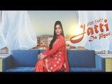 Jatti Da Pyar    (Full Song)   Veer Kaur     New Punjabi Songs 2018   Latest Punjabi Songs 2018