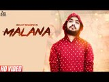 Malana | (Full Song ) | Rajat Sharma |  New Punjabi Songs 2018 | Latest Punjabi Songs 2018