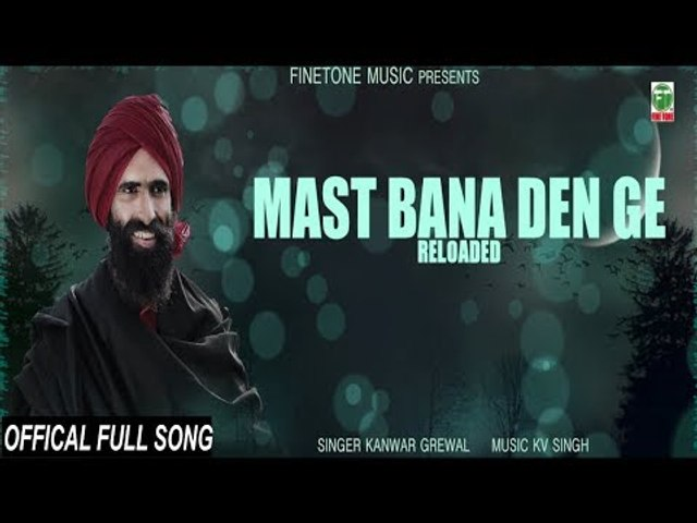 Try These Kanwar Grewal Songs Video {Mahindra Racing}