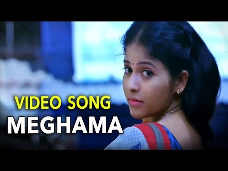 Anjali & Jai || Meghama Telugu Hit Video Song || Journey Movie