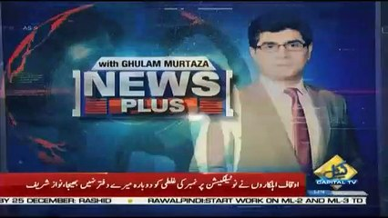 News Plus - 10pm to 11pm - 4th December 2018