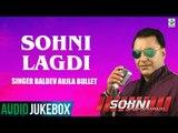 Sohni   Baldev Aujla Bullet   Full Album   (Audio Jukebox)   Latest Punjabi Songs 2017   Finetone