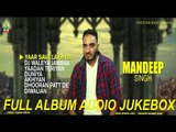 Mandeep Singh | Yaadan Teriyan | Full Album | (Audio Jukebox) | Latest Punjabi Songs 2018 | Finetone
