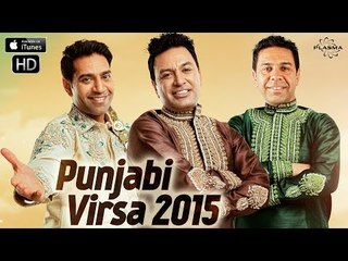 Punjabi Virsa 2015 Auckland - Full Length