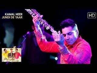 Jundi De Yaar | Kamal Heer | Punjabi Virsa 2016 - Powerade Live