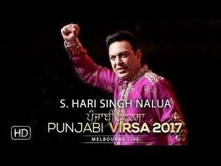 S. Hari Singh Nalua | Manmohan Waris | Punjabi Virsa 2017 - Melbourne Live
