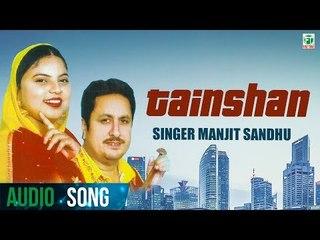 Tainshan | Manjit Sandhu | Biba Kulwant Kaur | Latest Punjabi Song 2018 | Finetone Music