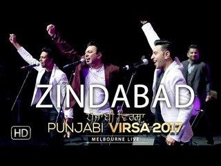 Zindabad | Manmohan Waris, Kamal Heer & Sangtar | Punjabi Virsa 2017 - Melbourne Live