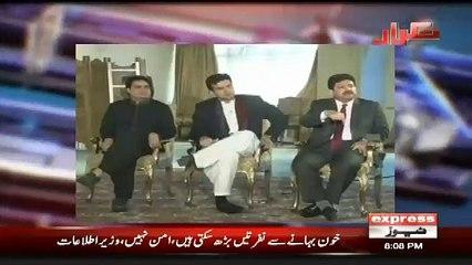 Imran Khan Ne Jald Election Ki Baat Kyun Ki ?