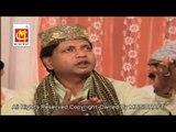 Shane Haram Muhammed Jane Haram Muhammed || Raees Bharti || Musicraft