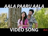 Aala Paaru Aala -  Ivan Yarendru Therikiratha ,  Video Song ,  NR  Ragunanthan ,  S T Suresh Kumar