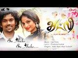 Atlee (Tamil Shortfilm) - En Anbe Lyric Video | Ajay Kumar AK | Ashwini R | Lijo Felix