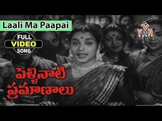 raghavayya gauri mandava songs