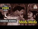 Kadaladu Vadaladu ||Telugu Movie Songs  ||Komma Komma   NTR   Jayalalitha