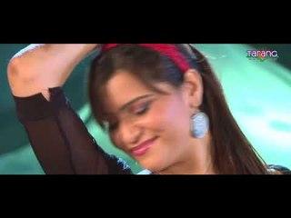 उसको देख के आग किस तरह  (Hindi Romantic Song)
