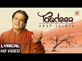 Taqdeer (Very Sad Ghazal) with LYRICS | Anup Jalota | Painful Ghazal | Musicraft