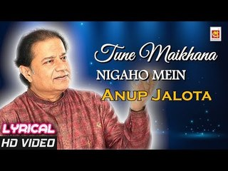 Tune Maikhana Nigaho Mein - ANUP JALOTA (LYRICAL GHAZAL)   Superhit Tanhai Ghazal   Musicraft