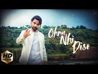 Onnu Nahi Dise - Fateh Shergill   Goldboy   Latest Punjabi Song 2018