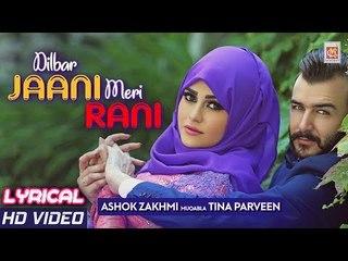 Dilbar Jani Meri Rani - Official Song   Ashok Zakhmi   Tina Parveen   Pagal Kar Gayi Re   Musicraft