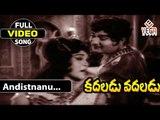 Kadaladu Vadaladu Telugu Movie Songs   Andistnanu   NTR   Jayalalitha