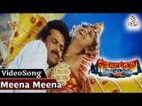 Meena Meena Song , ,  Sahasa Veerudu Sagara Kanya , ,  Venkatesh , ,  shilpa Shetty , ,  Meena